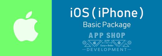 iOS (iPhone)